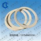 齐全反应釜密封垫 1型冷凝器包覆垫品牌产品质量保证