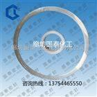 齐全高端定制四氟包衬石棉布垫 反应釜垫圈形式规格