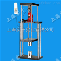 手动液压型拉压测试架手动液压型拉压测试架