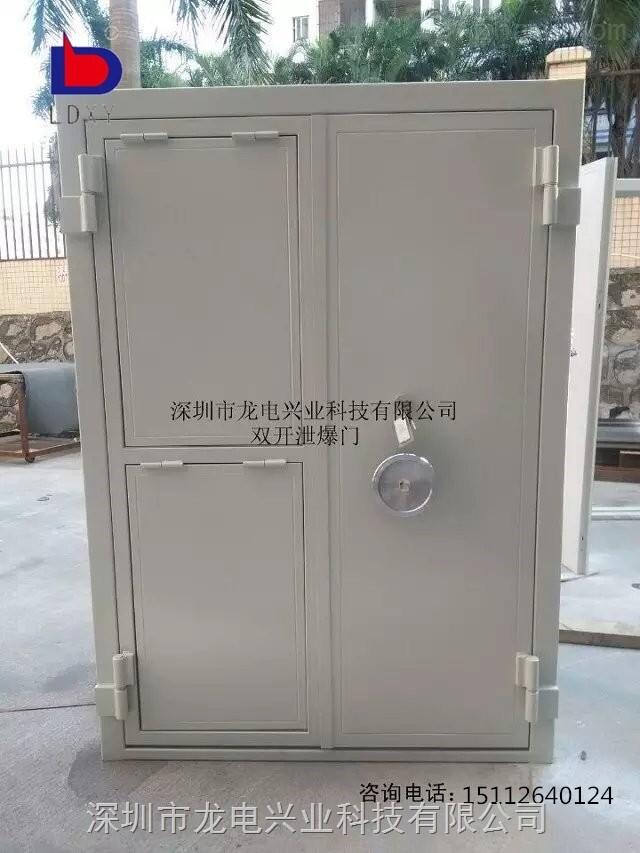 深圳泄爆窗厂家直销 石化泄压窗 有检测报告