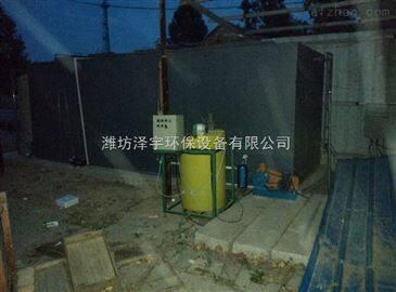 汽车站/飞机场/火车站地埋式一体化污水处理设备处理工艺设备选型