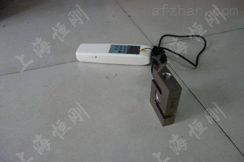 现货供应手持式测力传感器1公斤-500公斤