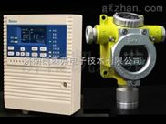 硫化氢泄露报警器 厂家直销H2S报警器