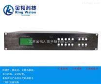 高分辨率8*8DVI高清视频矩阵
