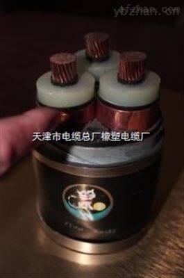 6/10KVMYJV22矿用高压电缆3*240铠装电力电缆
