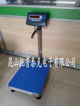 平湖30公斤计重电子称