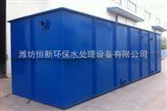 杭州最新医院污水处理设备