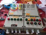 BXQ51-2K  带正反转防爆电磁启动箱