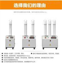 超声波喷雾式加湿器知名品牌