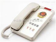 一键拨号电话 一键紧急呼叫 一键提机通话 一键通酒店专用电话 酒店客房专用电话