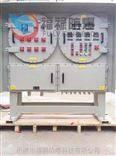 BXX51-4/100A  IIC级防爆检修箱