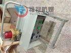 锅炉房脱脱硫防爆检修配电箱