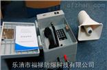 HDB-2HDB-2防爆电话机防尘抗噪音电话(无主机