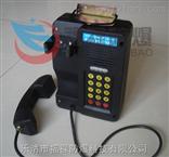 KTH-15KTH-15 抗噪音防爆电话机