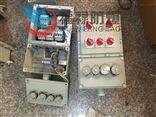 BXS52-4/63 防爆检修电源插座箱