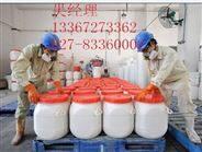 漂粉精生产厂家