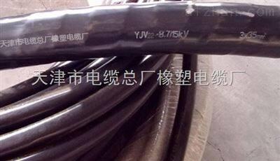 myjv-8.7/15kv煤矿用高压动力电缆3*240价格