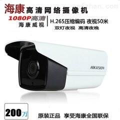 DS-2CD2T36DWD-I8红外阵列筒型网络摄像机