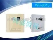 无线网络监控 入墙式无线WIFI覆盖设备 网络覆盖方案