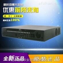 海康威视7600系列录像机