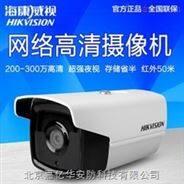 海康威視  星光級攝像機DS-2CD3T26DWD-I