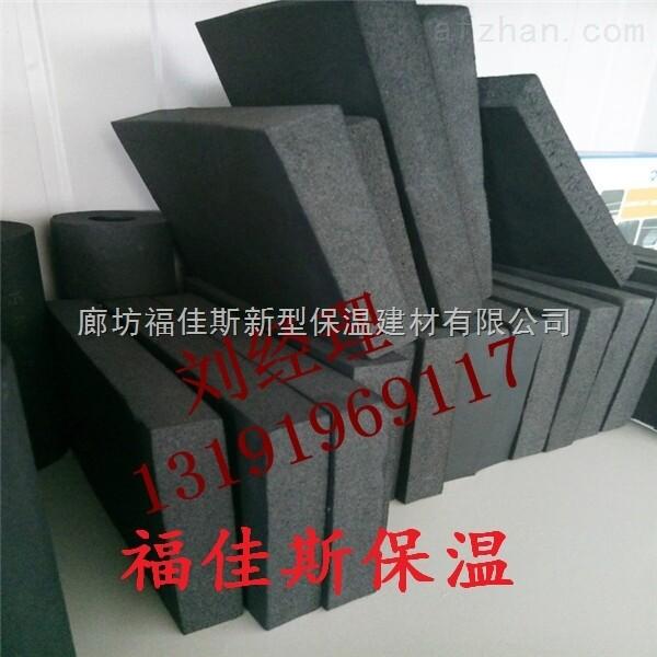供应橡塑海绵板 橡塑保温板出厂价