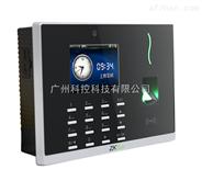 广州科控科技有限公司CS800指纹考勤机