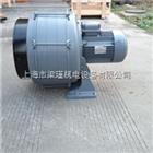 HTB100-102助燃設備專用HTB100-102多段式中壓鼓風機