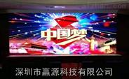 龙岗房地产酒店超市商场会议室电影院小间距高清LED显示屏厂家直销报价工程价格