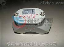 BHC-90°直角弯通防水穿线盒(铸铝)