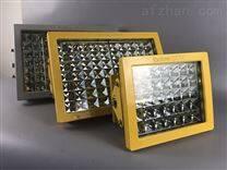 LED防爆泛光灯100W,加油站罩棚防爆灯