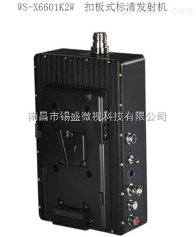 无线监控设备 车载硬盘录像机—WS-MDR7008系列