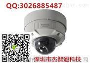 WV-S2532LH-松下H.265网络红外半球摄像机