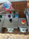 LZC-G-A2D2K1L不锈钢防水防尘防腐操作柱