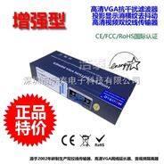 VGA隔離降噪器橫紋雪花條紋噪點網紋消除設備去抖動閃屏