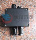 FJX-100(三防接线端子箱)户外型IP65/2.5平方的线