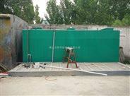 黄石市学校食堂含油废水处理处理工艺、食堂废水处理设备地埋式一体化尺寸型号价格