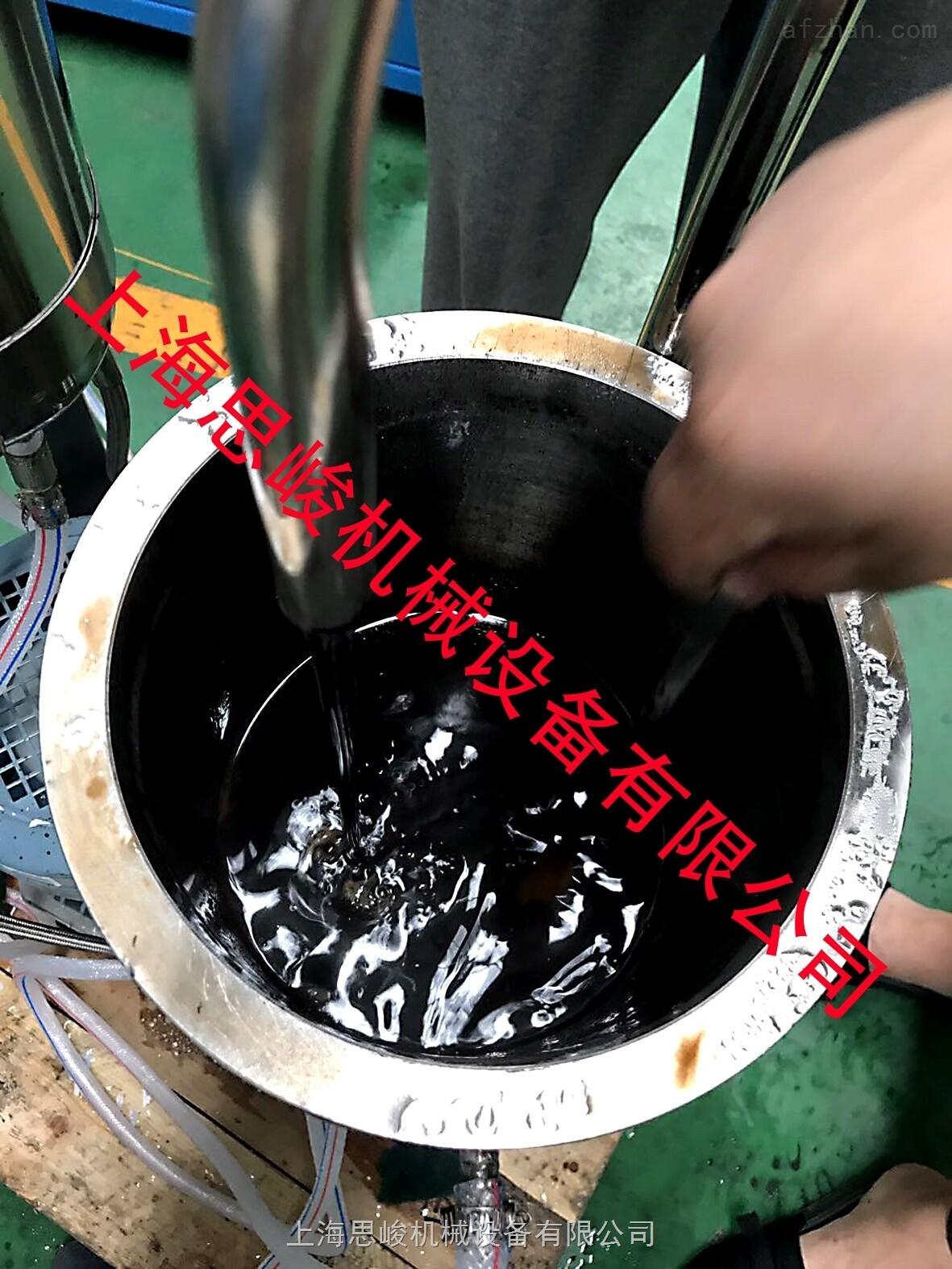 超细高剪切熏肉香精乳化机