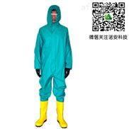 上海酸堿防護服價格|諾安科技RFH01-WP外置式輕型防化服