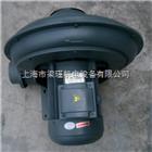 TB150-7.5TB150-7.5,5.5KW透浦式中压鼓风机