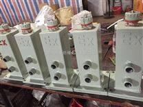 防爆配电柜 动力防爆配电柜