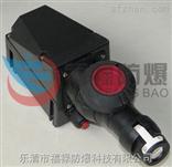 BCZ8050-16A防爆防腐插接装置(220V/380V)