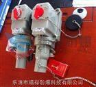 BCZ54-16/220V防爆插接装置