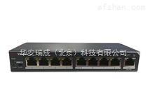 DS-3E0309-S 非网管二层网络交换机