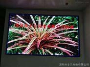 北京LED高速大屏幕