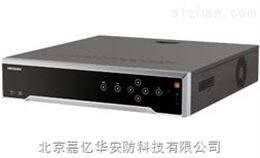 DS-8632N-I8DS-8632N-I8 网络硬盘录像机