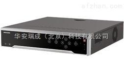DS-8632N-I8 网络硬盘录像机