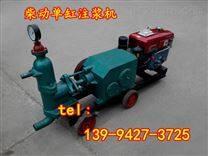 湖北荆州路面加固注浆泵特惠价格