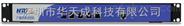 高速隧道广播应急通讯综合平台