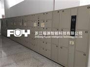 档案保管柜 文件储存柜及档案储存柜的功能与定制-福源